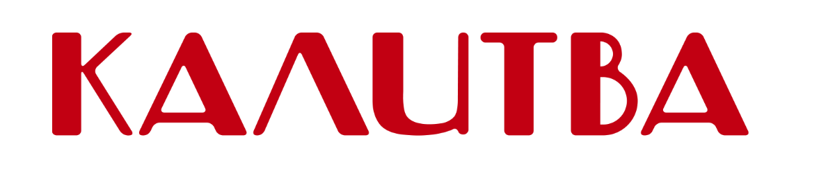 Калитва
