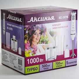 Блендер Аксинья КС-307В белый/серый, 1000Вт фото, изображение 2