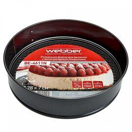 Форма для выпечки разъемная Webber BE-4611N, изображение 2
