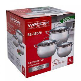 Набор посуды из 6 предметов Webber BE-335/6, изображение 2