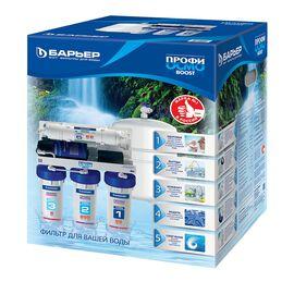 Водоочиститель бытовой (фильтр) обратноосмотический Барьер ПРОФИ Осмо 100 Boost, изображение 5