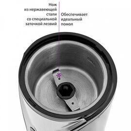 Кофемолка Аксинья КС-600, изображение 3