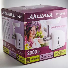 Мясорубка Аксинья КС-2001 фото, изображение 3