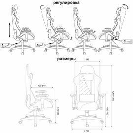 Игровое кресло Бюрократ VIKING X Fabric White-Green (1428211) фото, изображение 18