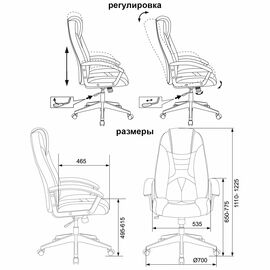 Игровое кресло Бюрократ VIKING-8 White-Black (1078868) фото, изображение 5