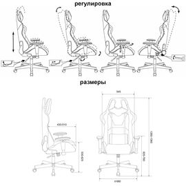 Игровое кресло Бюрократ Zombie VIKING KNIGHT Fabric Grey-Blue (1372998) фото, изображение 18
