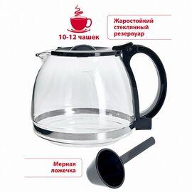 Кофеварка Василиса ВА-700 фото, изображение 5