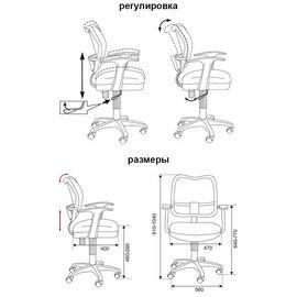 Детское кресло Бюрократ CH-W797/ABSTRACT (483041) фото, изображение 4