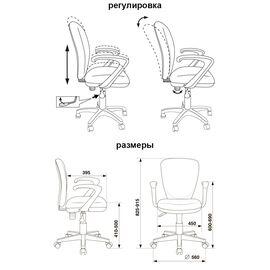 Детское кресло Бюрократ KD-W10AXSN/26-21 синий (1162185) фото, изображение 6
