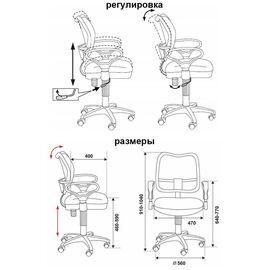 Офисное кресло Бюрократ CH-799AXSN/Black 26-28 (664030) фото, изображение 5