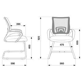 Офисное кресло посетителя Бюрократ CH-695N-AV/BL/TW-11 синий (1183803) фото, изображение 6