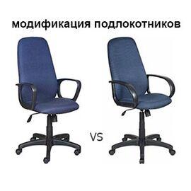 Офисное кресло руководителя Бюрократ CH-808AXSN/Bl&Blue (664037) фото, изображение 5