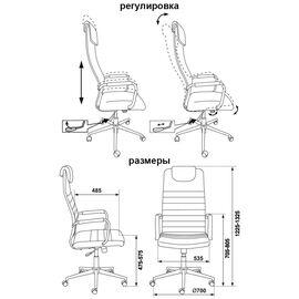 Офисное кресло руководителя Бюрократ KB-9N/ECO/BLACK (1140275) фото, изображение 6