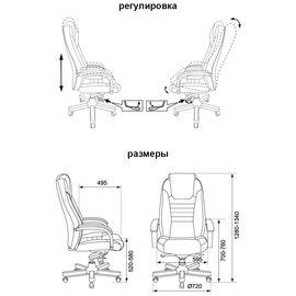 Офисное кресло руководителя Бюрократ T-9923WALNUT/IVORY кожа/дерево (1135424) фото, изображение 5