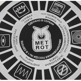 Набор посуды эмалированной 6 предметов Metrot Повара 1985 фото, изображение 3