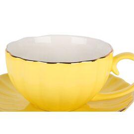 Пара чайная Солнечный луч Коралл ZL09782-2, изображение 3