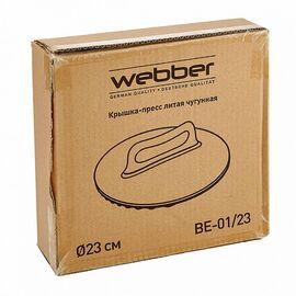 Крышка-пресс для гриля WEBBER BE-01/23 фото, изображение 3