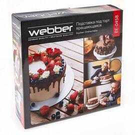 Вращающаяся подставка для декорирования торта Webber BE-0458 фото, изображение 2