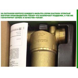 """Фильтр Гейзер Бастион 121 для горячей воды 3/4"""" (32669) фото, изображение 5"""