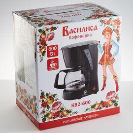 Кофеварка Василиса КВ2-600 черная фото, изображение 2