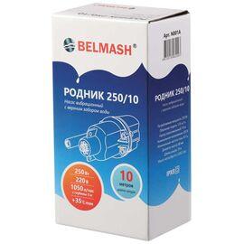 БЕЛМАШ Насос вибрационный РОДНИК-280/10 фото, изображение 3