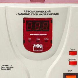 Стабилизатор напряжения ВЕКТОР ВСН-1000ВА фото, изображение 3