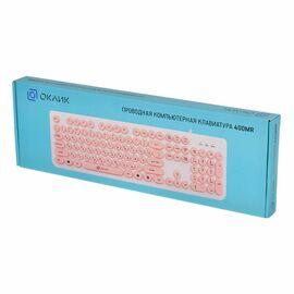 Клавиатура Oklick 400MR Розовый фото, изображение 4