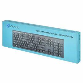 Клавиатура Oklick 480M Черный фото, изображение 4