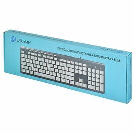 Клавиатура Oklick 480M Черная с Серым фото, изображение 4