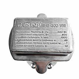 ВЕКТОР Насос вибрационный ВНВ - 300/65В фото, изображение 4