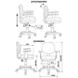 Детское кресло Бюрократ CH-W356AXSN/15-10 (813103) фото, изображение 5