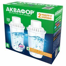 Комплект картриджей Аквафор В8 (В-100/8) 2шт фото