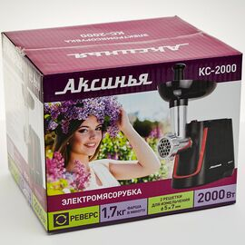 Мясорубка Аксинья КС-2000 черная с красным фото, изображение 3