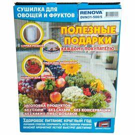 Сушилка для фруктов и овощей Renova DVN31-500/5 фото, изображение 8