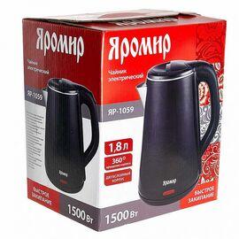 Эл.чайник Яромир ЯР-1059 черный 1,8л фото, изображение 2