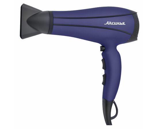Фен Аксинья КС-701 фиолет
