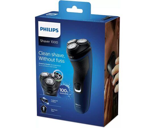 Электробритва Philips Shaver 1100 S1131/41, изображение 3