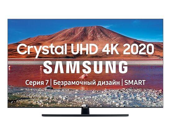 Телевизор SMART 43 дюйма Samsung UE43TU7500U фото