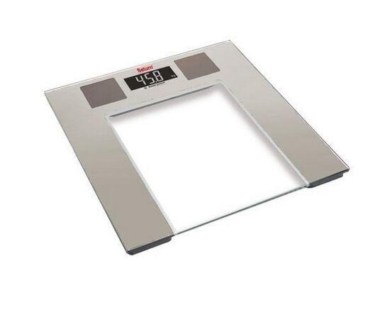 Весы Saturn PS0280 beige фото