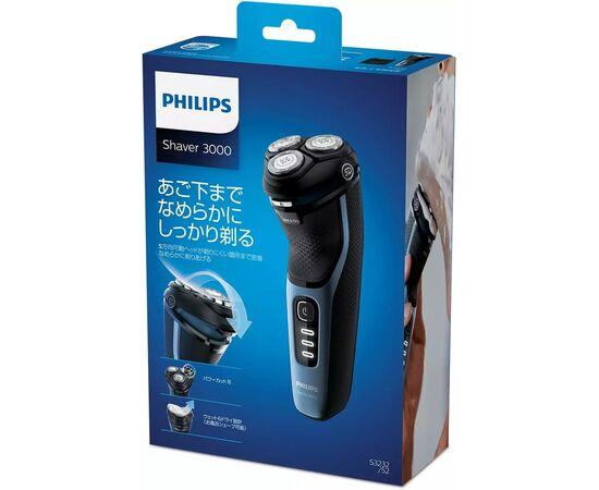 Бритва Philips S3232-52 фото, изображение 5
