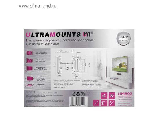Кронштейн Ultramounts UM892 фото, изображение 4