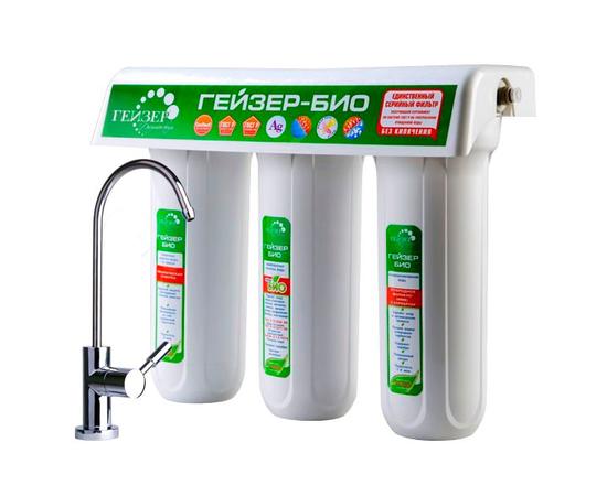 Фильтр Гейзер 3 Био 321 для жесткой воды