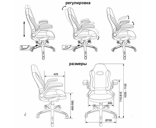Игровое кресло Бюрократ VIKING-1N Black-Red (1180812) фото, изображение 5