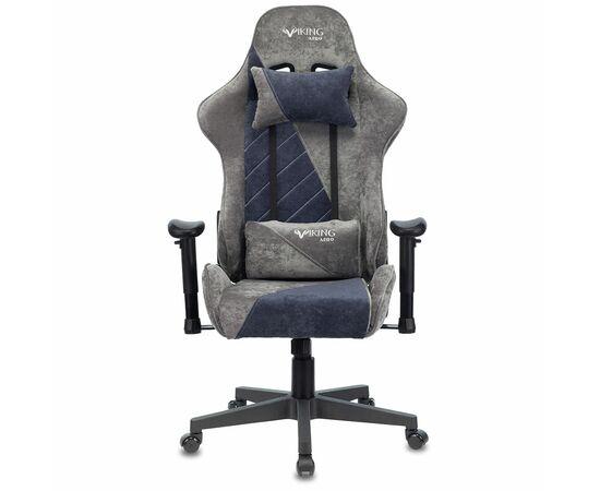 Игровое кресло Бюрократ VIKING X Fabric Grey-Blue (1428214) фото