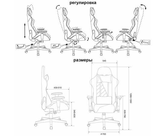 Игровое кресло Бюрократ VIKING X Fabric White-Green, Вариант цвета: white/green фото, изображение 18