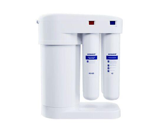 Автомат питьевой воды Аквафор Морион DWM-101S, изображение 3
