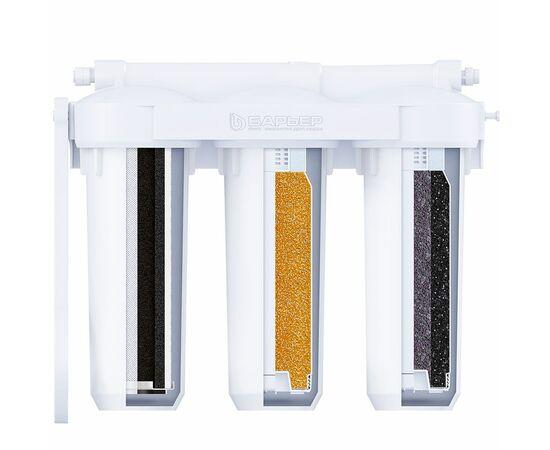 Водоочиститель бытовой (фильтр) Барьер ПРОФИ Сити жесткость Н161Р00 фото, изображение 2
