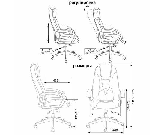 Игровое кресло Бюрократ VIKING-8 White-Black, Вариант цвета: white/black фото, изображение 5