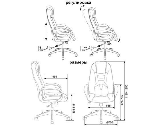 Игровое кресло Бюрократ VIKING-8N Black/Yellow, Вариант цвета: black/yellow фото, изображение 5