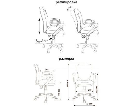 Детское кресло Бюрократ KD-W10AXSN/26-21 синий фото, изображение 6